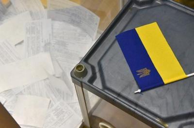 ЦВК призначила перші вибори в ОТГ: де і коли вони пройдуть на Буковині
