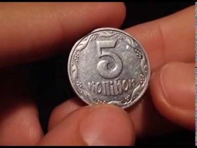 Українці повернули з обігу вже 5 мільйонів дрібних монет