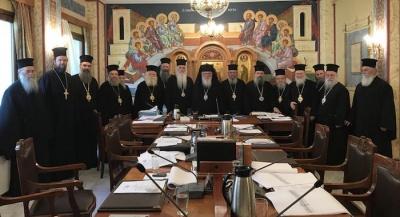 Елладська церква визнала ПЦУ