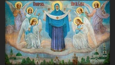 Покрова Пресвятої Богородиці: коли святкують і що означає це свято