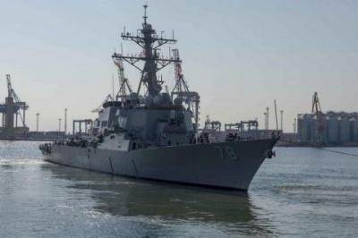 У Чорне море зайшов ракетний есмінець США