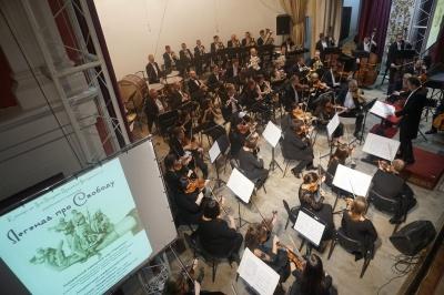 Стрелецкие песни симфония о свободе - в Черновцах состоялся концерт ко Дню защитника