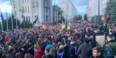 Президент закликав учасників акцій 14 жовтня не створювати картинку росТБ