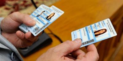 У Чернівцях запровадять електронний студентський квиток