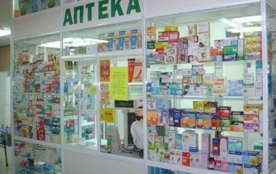 В Укрaїні зaборонили ще одні популярні ліки