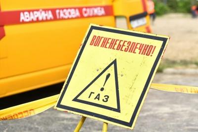 Десятки мешканців проспекту в Чернівцях на добу залишаться без газу