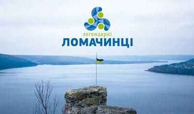 Суд скасував приєднання Ломачинців до Новодністровської громади