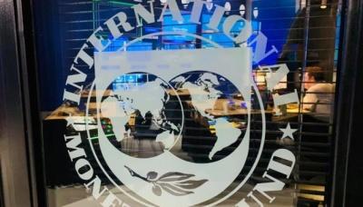 МВФ покращив прогноз зростання української економіки