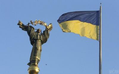 Україна піднялась на 10 сходинок у рейтингу туристичної конкурентоспроможності