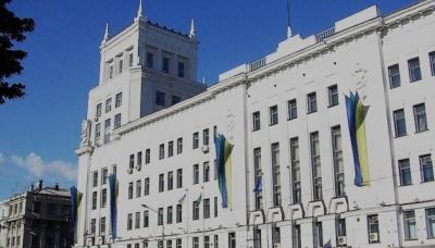 """У Харкові депутати міськради підтримали """"формулу Штайнмаєра"""""""
