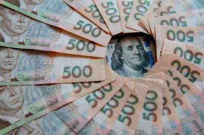МВФ суттєво покращив прогноз щодо курсу гривні