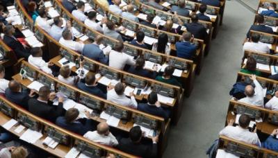 """""""Слуги народу"""" прийняли нову судову реформу"""