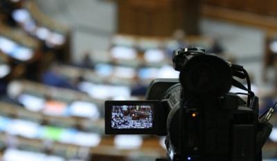Нардепи схвалили закон про покарання колег-прогульників