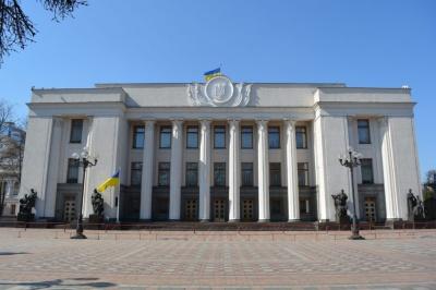 Верховна Рада вводить покарання для депутатів-прогульників