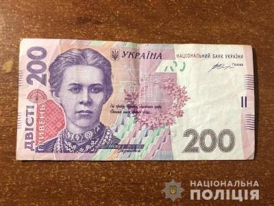 Поки знайома спала поцупив гроші: на Буковині поліція розшукала крадія