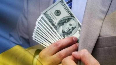 Нардепи схвалили грошову винагороду для викривачів корупції