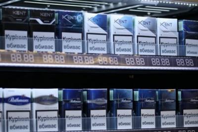 Через прийнятий Радою закон British American Tobacco зупинила фабрику в Прилуках