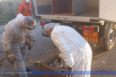 На Одещині виявили радіоактивне обладнання, випромінювання якого перевищувало норми в 500 разів