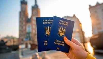 """Україна працює над отриманням """"безвізу"""" ще з низкою країн"""