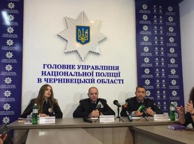 Труп у ставку: поліція Буковини розглядає чотири версії вбивства