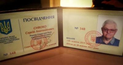 Шоумен Сивохо став радником секретаря РНБО з питань реінтеграції Донбасу