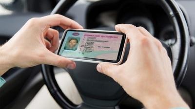 Водійські права і техпаспорт можуть стати цифровими