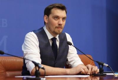 У четвер до Чернівців прибуде прем'єр-міністр Гончарук