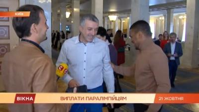 Нардеп з Буковини Мазурашу не збирається вибачатись за свій коментар про паралімпійців