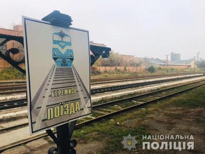 Чоловік, який потрапив під потяг у Чернівцях, був нетверезим, - поліція