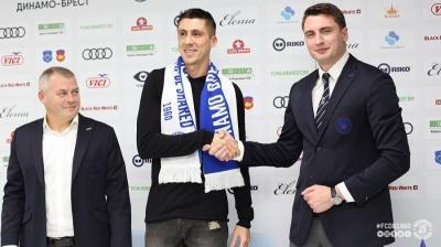 Хачеріді підписав контракт з білоруським клубом