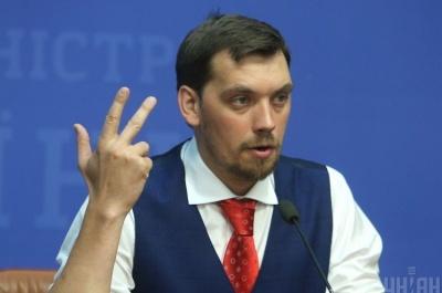 Робочий візит прем'єр-міністра: що сьогодні робитиме Гончарук у Чернівцях