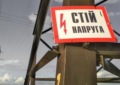 На Буковині електрик загинув від удару струмом