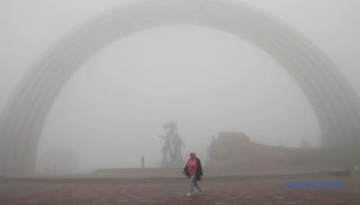 Забруднення повітря: рятувальники запевняють - всі показники в нормі