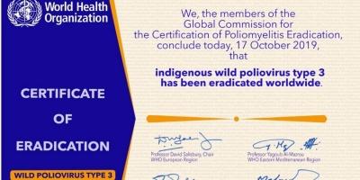 ВООЗ повідомила про ліквідацію одного з вірусів поліомієліту