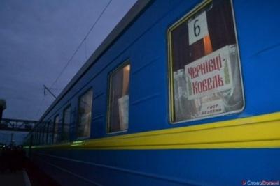 Два потяги, що курсують через Чернівці, не їздитимуть 4 дні