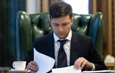 Президент підписав закон щодо штрафів нардепів за прогули