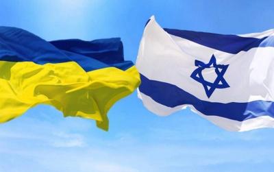 Посольство Ізраїлю припиняє свою роботу в Україні