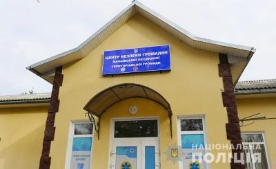 На Буковині відкрили перший Центр безпеки громадян - фото