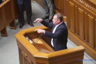 Нардепи зняли недоторканність з Ярослава Дубневича