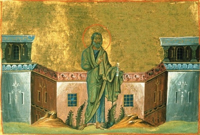 Яке сьогодні свято відзначають за церковним календарем