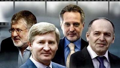 "Оприлюднили рейтинг найбагатших людей України за версією ""НВ"""