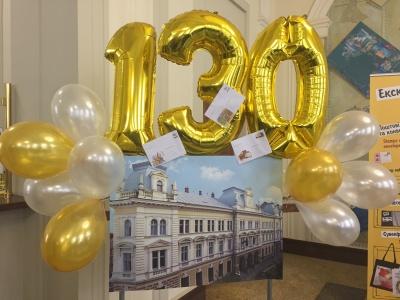 Чернівецькому поштамту виповнилось 130 років - фото