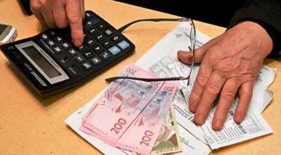 У найближчі дні буковинцям виплатять майже 24 мільйони монетизованих субсидій, - ОДА