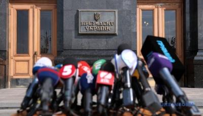 В ОП стверджують, що Богдану зуб не вибивали і бійки з Бакановим не було
