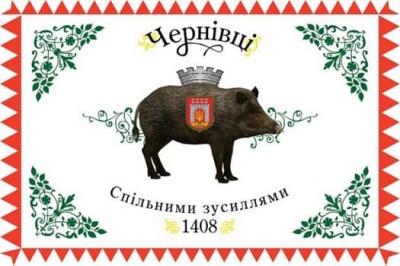 Кабан на гербі: як соцмережі відреагували на прогулянки дикої тварини у центрі Чернівців