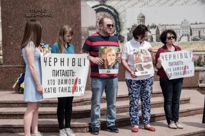 Рік без Каті: Чернівці долучаться до всеукраїнської акції у річницю смерті Гандзюк