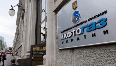 """""""Нафтогаз"""" розкрив деталі нового позову до """"Газпрому"""""""