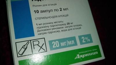 В Україні заборонили серію знеболювального через смерть людини