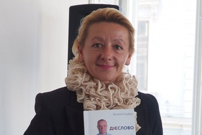 Чернівецька журналістка заявила, що екс-працівник поліції погрожував їй смертю