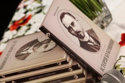 У Чернівцях видали «Ілюстровану історію Буковини» Мирона Кордуби